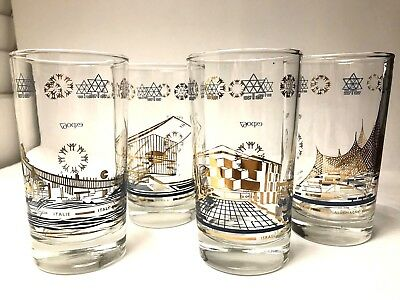 Vintage EXPO 67 Montreal Worlds Fair Set of 4 Drinking Glasses 2000 Italy Isreal