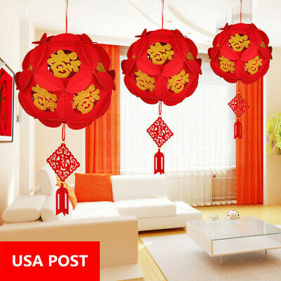 2Pcs Chinese New Year Red Paper Lanterns for Chinese Spring Festival Party Decor