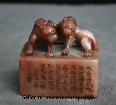 7CM Ancient China Shoushan Stone Dynasty 2 Pixiu Beast Statue Seal Signet Stamp