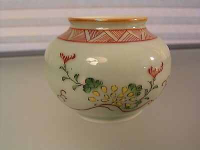 "Antique Chinese Celedon Porcelain Enamel Painted Brush Washer 2.5"" tall"
