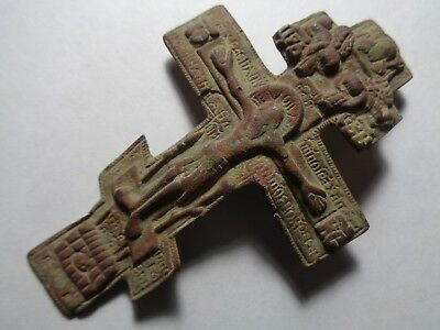 Russian Empire ancient orthodox bronze clergy icon cross 1800s original 90