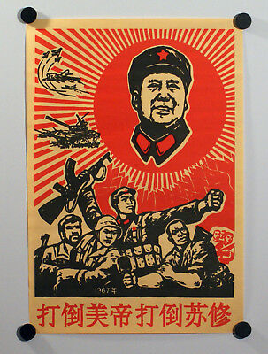 Vintage Chinese Propaganda Poster #03 - Mao & Soldiers Military AK47 Red Flags