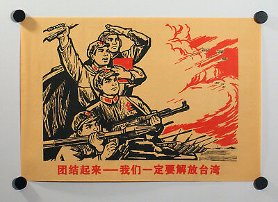 Vintage Chinese Propaganda Poster #07 - Little Red Book Military AK47 Tanks RPG