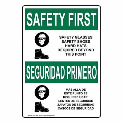 ComplianceSigns Aluminum OSHA SAFETY FIRST Sign, 14 x 10 in. with PPE - Multiple