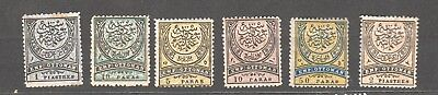 01-30-3267 TURKEY - Ottoman Empire - lot of old stamps