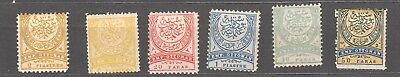 01-30-3268 TURKEY - Ottoman Empire - lot of old stamps