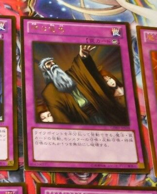 YUGIOH JAPANESE GOLD RARE HOLO CARD CARTE GDB1-JP038 Solemn Judgment OCG MINT