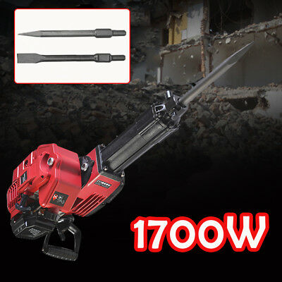 NEW 52CC Hand Pull Start Electric Demolition Jack Hammer Concrete Stone Breaker