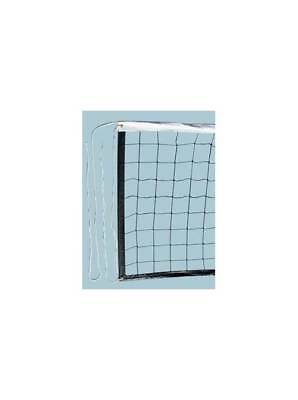 2.5 mm. Recreational Volleyball Net w Rope Cable [ID 1028003]