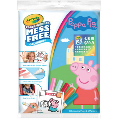 NEW Crayola Colour Wonder Mess Free Colouring Peppa Pig Pages Markers Kids Gift!