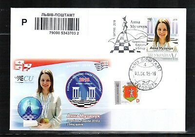 2018 Ukraine Chess Аnna MUZYCHUK FDC with club CANCEL and with registration stic