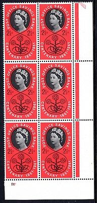 1961 POSB 2½d Post Office Saving Bank Retouch Forehead Flaw SG623 Unmounted Mint