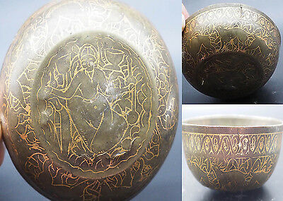 Antique Old Safavid Empire Rare Copper Bowl With Pure Gold 23K Work #Sh68