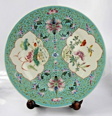 Chinese Antique Porcelain Turquoise Ground Famille Rose Plate - Qing Guangxu