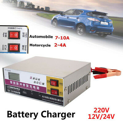 A7EA US Plug Accessories Car Battery Charger 12V/24V Spare Battery Charger Car