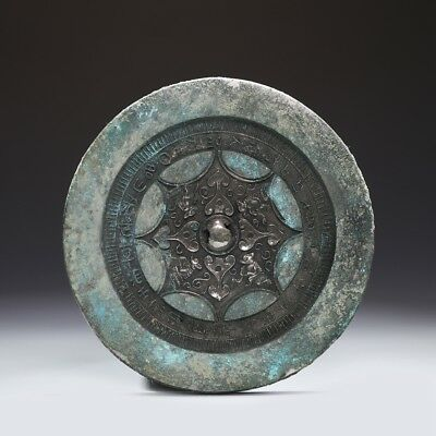 Marvelous Rare Chinese Antique Round Old Bronze Mirror Han Dynasty CS78