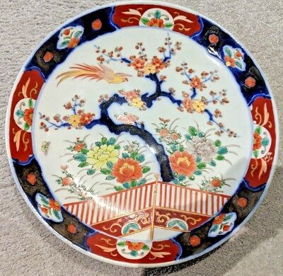 Antique Japanese Meiji Large Porcelain Plate Charger Imari Arita Yamatoku Mark
