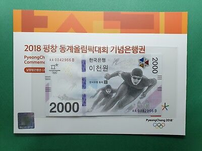 2018 KOREA PyengChang  OLYMPIC 2000 WON AAB00~ COMMEMORATIVE GEM UNC  w/ FOLDER