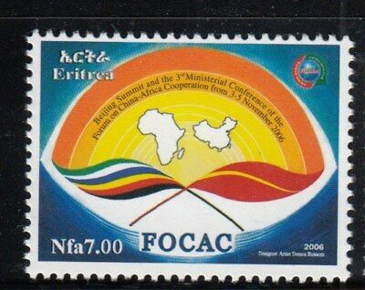 ERITREA Forum on China-Africa Cooperation MNH stamp
