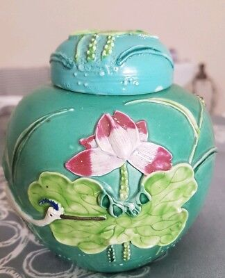 Antique chinese Ginger Jar Late 19th Early 20th Century With Embossed Cranes...