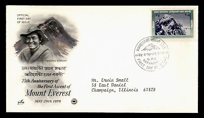 Dr Who 1978 Nepal First Ascent Of Mt. Everest 25Th Anniversary Fdc C67181