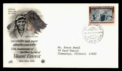 Dr Who 1978 Nepal First Ascent Of Mt. Everest 25Th Anniversary Fdc C67182