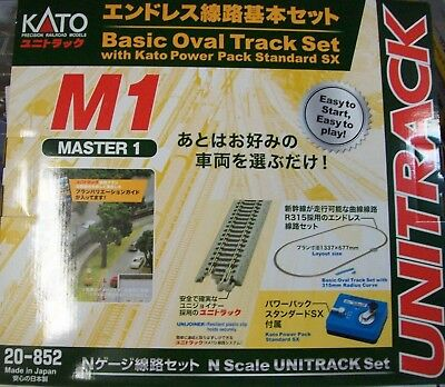KATO N SCALE 20-852 STARTER PACK 1337x 677mm LAYOUT WITH KATO POWER PACK