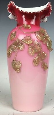 Peachblow Glass Mt Washington Overlaid Pink Webb Glass Museum Vase Opaline Pink