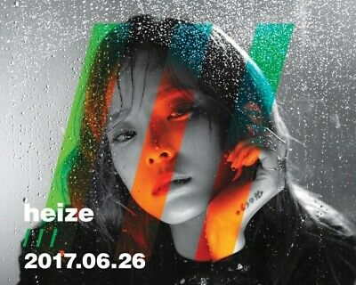 HEIZE [///] EP Album CD+Photo Book Feat. SHIN YONGJAE K-POP SEALED
