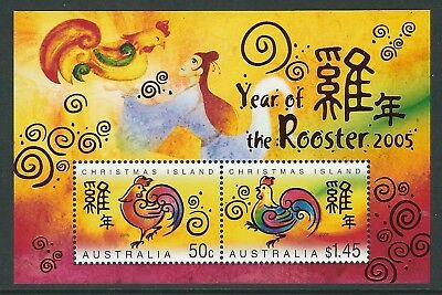 Christmas Island 2005 Zodiac Year of the Rooster MUH Australia