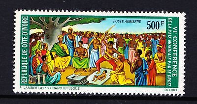 Ivory Coast 1973 World Peace and Justice Conference - MNH - Cat £12 - (127)