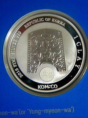 2016 South Korea 1 oz Silver 1 CLAY Chiwoo Cheonwang Proof 1st Year of Issue