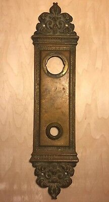 Vintage Antique Metal Door Knob Handle Back Plate ALTENA 1392, Salvaged Hardware