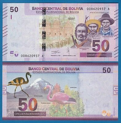 Bolivia 50 Bolivianos P New 2018 UNC (L. 1986) Low Shipping! Combine FREE