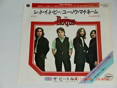 The Beatles. Let It Be. Odeon Ear-20242 (Japanese Issue-7Yce-21407-5)