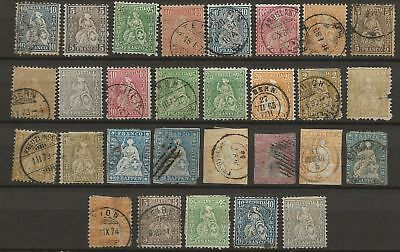 Switzerland Lot 'helvetia' Mh/used Stamps Imperf.and Perf.
