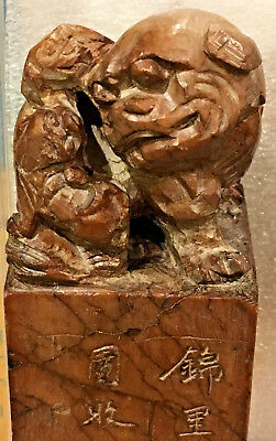 Antique Chinese Foo Dog Statue Asian Art Sculpture Stone Engraved