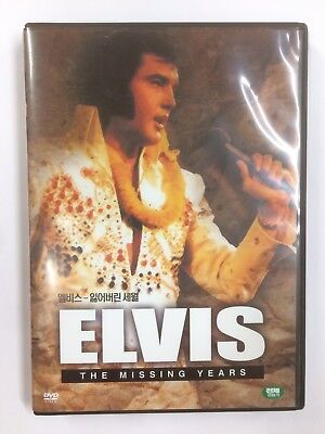 Elvis Presley-The Missing Years Dvd