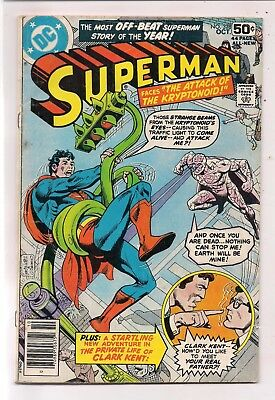Superman #328 (October 1978, DC)