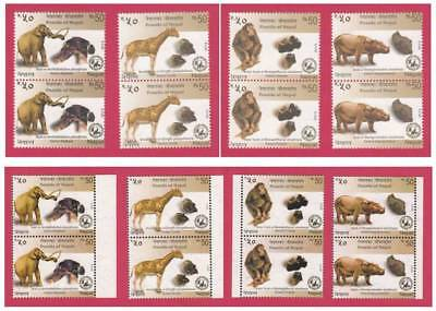 Nepal Postage Stamps – Fossils – 2013 – Imperf Proof Vertical Pair