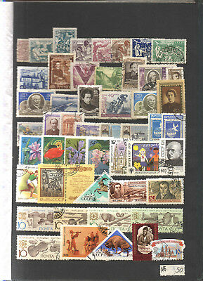 50 Used Russian Stamps.
