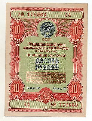 RUSSIA (USSR) State Loan Bond 10 Roubles 1954