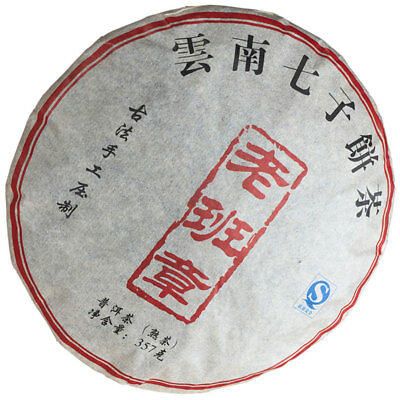 Hundred year old tree Old class chapter Pu'er TEA puer Cake 357g 2011 Ripe