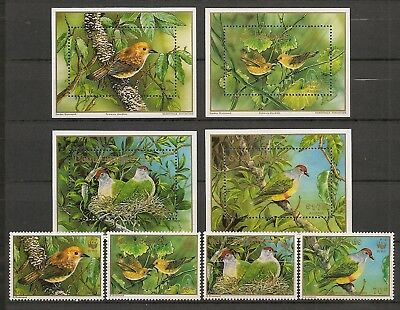 Cook 1989 WWF Wildlife Fauna Birds Vögel Oiseaux Flycatcher compl. set + 4SS MNH