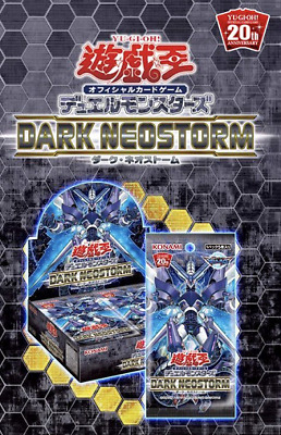 Japanese Yugioh, Dark Neostorm Booster Box Sealed DANE