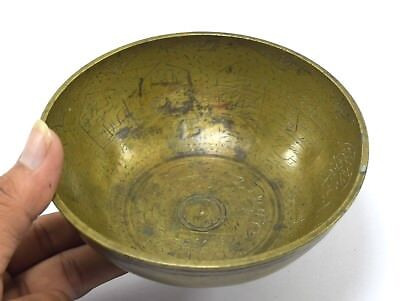 Antique Finely Engraved Calligraphy Persian Islamic Art brass Bowl. G3-26 CA