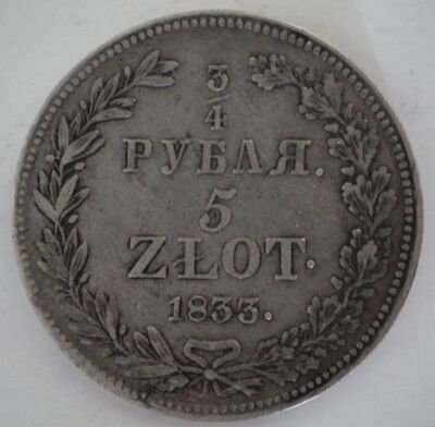 1833 Poland 3/4 Rouble 5 Zlotych