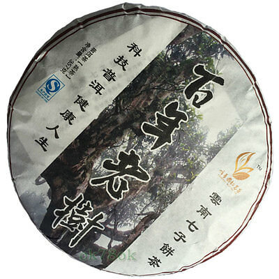 SPECIAL 2008yrs century old tree Puerh Ancient Tree oldest Puer tea 357g ON SALE