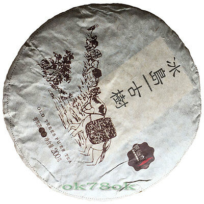 *ON SALE* SPECIAL Iceland Old Tree Puer spring tea Pu'er ripe TEA Puerh 200g