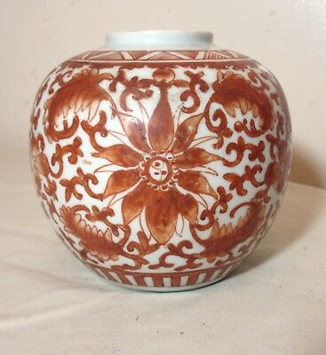 antique hand made painted Chinese porcelain pottery ginger jar pot vase